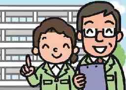 日東カストディアル・サービス株式会社 千葉支店