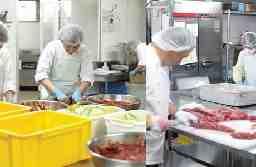 SENARAグループ セントラルキッチン 製造・調理加工・精肉