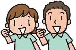 社会福祉法人姫路学園 障害者支援施設