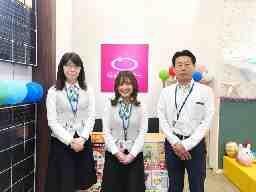 日本エコライフ株式会社