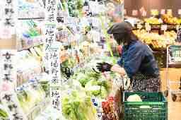 株式会社アオイサポート フレッシュマーケットアオイ 昭和町店:青果部門正社員