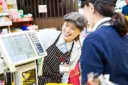 フレッシュマーケットアオイ 昭和町店 一般食品