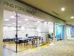 PING PONG PARK ピンポンパーク