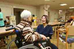 訪問介護事業所「くきの里」
