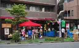 生活クラブ生活協同組合・東京 デポー国領駅前