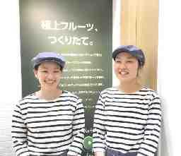 果汁工房果琳 Plus イオンモール東浦店