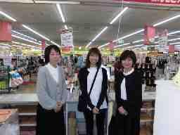 コルモピア・コピオ愛川店