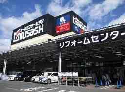 ホームセンタームサシ 京都八幡店