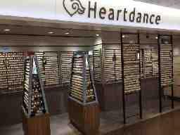 Heartdance ハートダンス GateWalk店