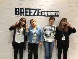 BREEZE square イオンレイクタウンmori