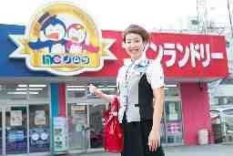 ノムラクリーニング 生駒店