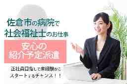 日本教育クリエイト船橋支社/21398