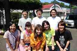 東京都社会福祉事業団 日野療護園