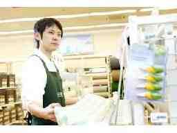 カインズ 鶴ヶ島店