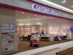 イオン保険サービス株式会社 イオンモール北戸田店