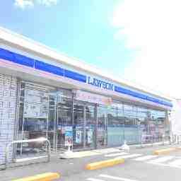 ローソン 水戸市役所店