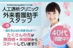 株式会社日本教育クリエイト さいたま支社/52435