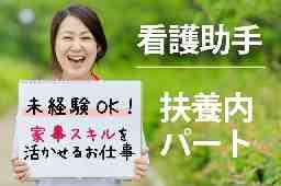 株式会社日本教育クリエイト さいたま支社