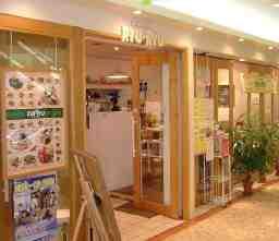 RYU-RYU 阪急豊中店