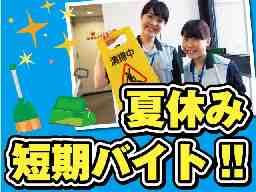 関電ファシリティーズ株式会社