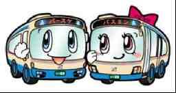 阪急バス株式会社