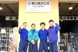 野口株式会社 東大阪営業所