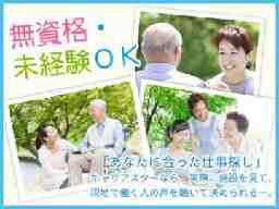 株式会社kotrio 旧CareerStar Y119748