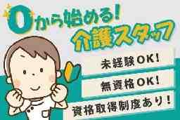 株式会社kotrio / Q1045683