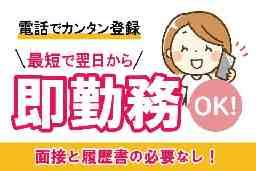 株式会社kotrio / Q1050423
