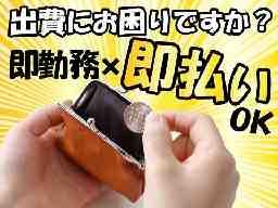 株式会社kotrio / Y1039229