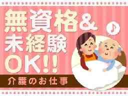 株式会社kotrio / R1010461