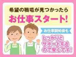 株式会社kotrio / S1048240