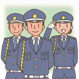 奈良警備保障有限会社