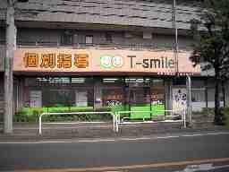 株式会社マグマ トーゼミグループ  個別指導T-smile大井教室