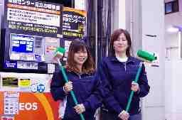 ENEOS セルフ西新宿