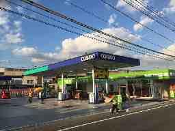 コスモ セルフピュア新宿中央