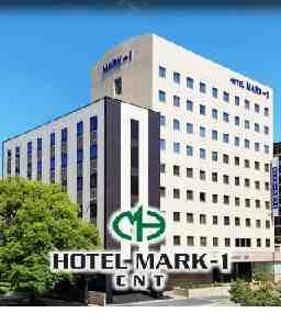 株式会社東急ホテルパートナーズ ホテルマークワンCNT
