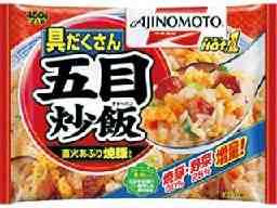 味の素冷凍食品株式会社 大阪工場