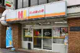 ほっかほっか亭 寺田店