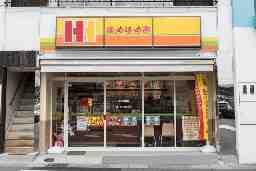 ほっかほっか亭 膳所駅前店