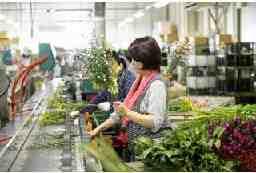 株式会社Japan Flower Trading 旧社名:株式会社 西日本フラワー