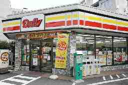 Convenience store Daily-Yamazaki Sanjo Keihan