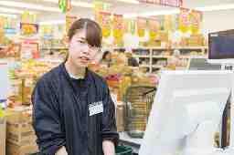 生鮮&業務スーパー 和歌浦店