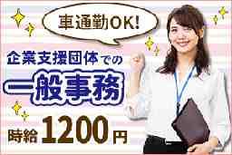 株式会社グロップ 岡山駅前オフィス/0009