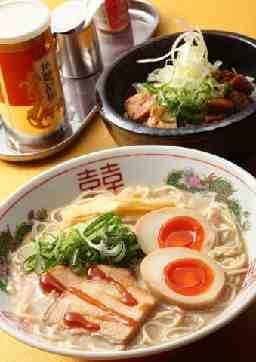 麺屋七福神 二条城前店