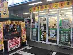 ファミリーマート 龍ヶ崎平台店
