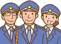 泉州警備事業協同組合