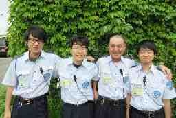 国際警備保障株式会社 神戸支店