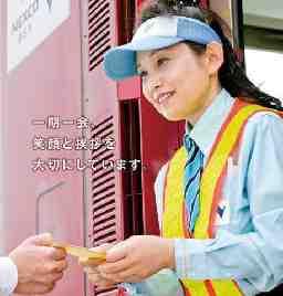 西日本高速道路サービス関西株式会社 滋賀支店