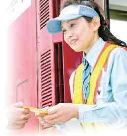 西日本高速道路サービス関西株式会社 神戸支店